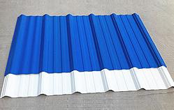 Telha PVC ondulada